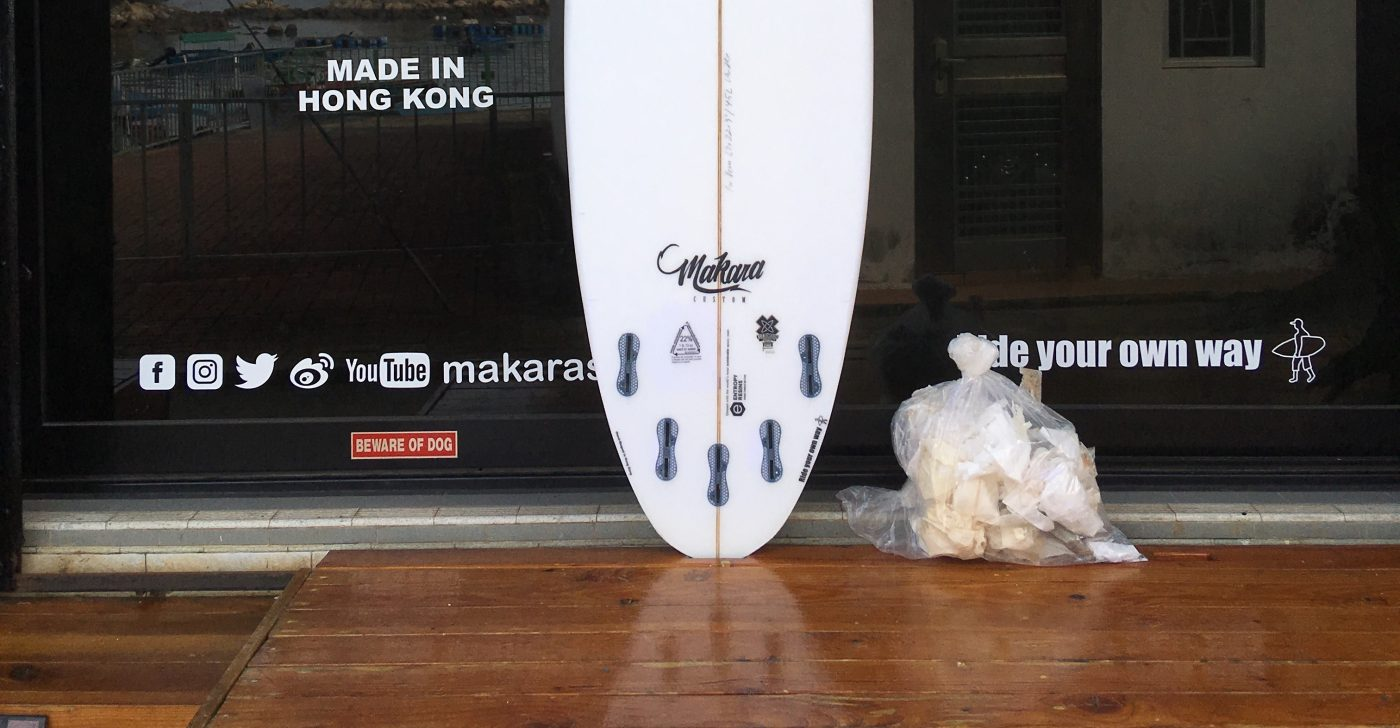 A Makara surfboard with its production waste